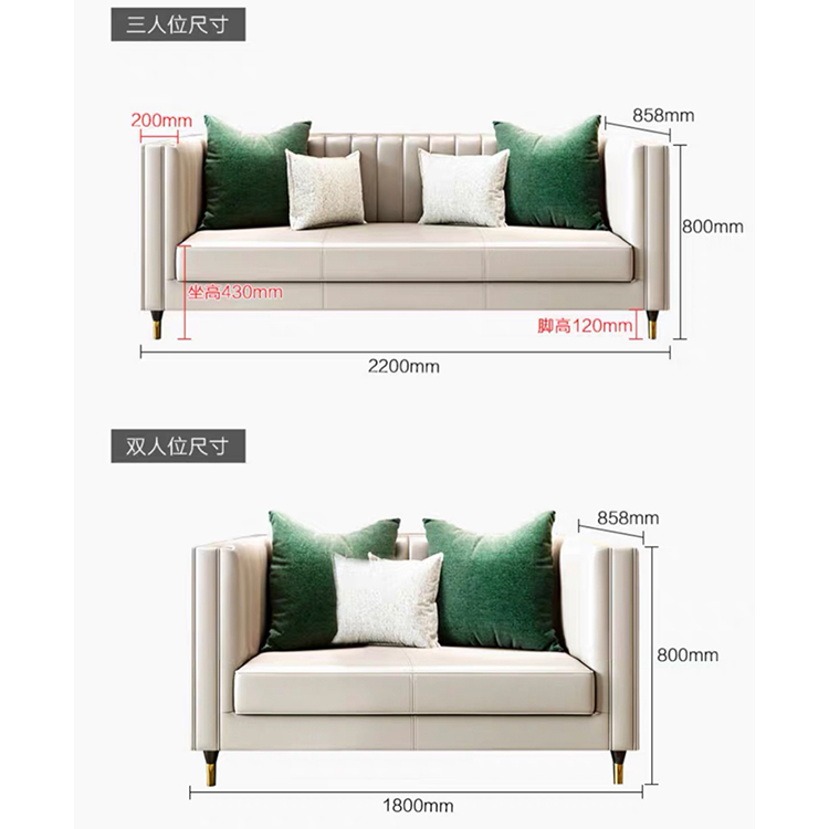 High quality living sitting room 3 piece white topgrain leather loveseat sectional corner sofa set for lobby with legs