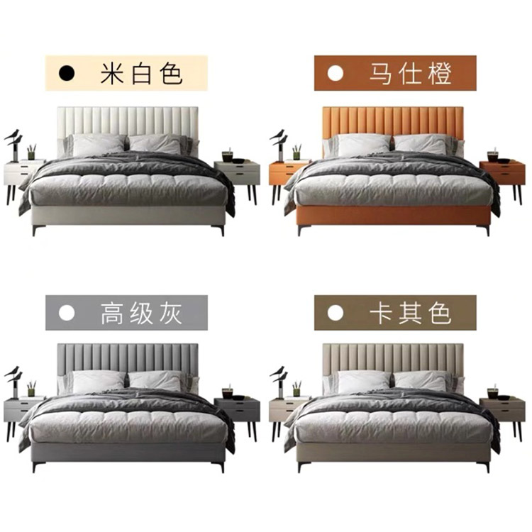 Multicolor simple design young people Mattress Base Support Wooden Slat bed room furniture